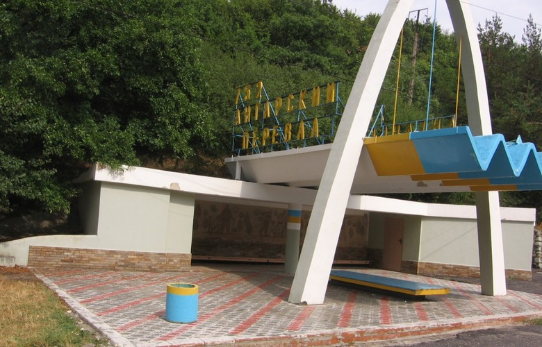 Отдых в Крыму. Ангарский перевал